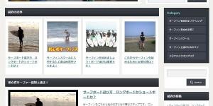 screenshot-growbiz.xsrv.jp 2015-03-17 22-43-52